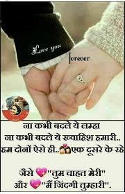 Pin By Rashmita Sahu On Love Love Husband Quotes Relationship