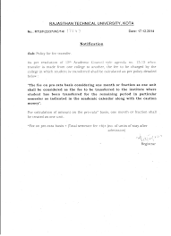 academics rajasthan technical university notification for fee transfer