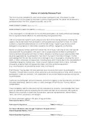 Liability Waiver Template Classy Awesome Photograph Injury Liability Waiver Form Template Personal