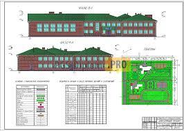 Проект школы на учащихся в Оренбургской обл pgs diplom  174 Проект школы на 264 учащихся в Оренбургской обл