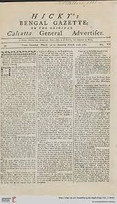 Victorian Era Newspaper Template History Of Newspaper Publishing Wikipedia