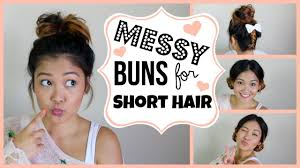 How To Make A Hair Style messy buns for short hair youtube 1880 by wearticles.com