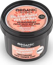 Органик Шоп Китчен <b>Увлажняющее густое мыло для</b> душа ...