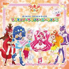 KiraKira☆Pretty Cure A La Mode Original Soundtrack 2: Pretty Cure・Sound・Go  Round!! | Pretty Cure - Wiki Tiếng Việt Wiki