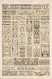 Welsh Quilting Pattern And Design Handbook
