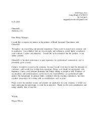 Disney Internship Cover Letters Best Of Jober Letter Walt