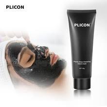 <b>Черная маска</b> для удаления <b>черных</b> точек для лица и тела <b>от</b> ...