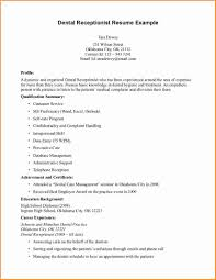 Dental Front Office Resume Sample dental front office resume sample Savebtsaco 1