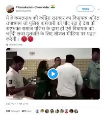 Viral Video Fact Check Bjp Man Assaulting Cop Old Video Goes Viral