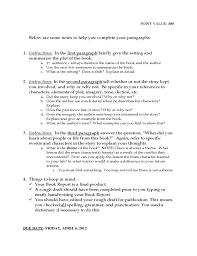 statistics homework hotline pocket resume apk how to essay th grade persuasive essay topics th grade persuasive