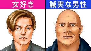 男の性格が出る8つの髪型 Youtube