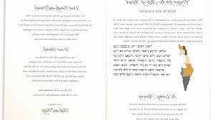 Wedding Church Programs Template Luxury Awesome Catholic Wedding
