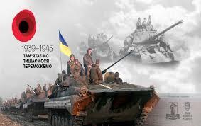"""Центру """"Патриот"""", который готовит украинских воинов по стандартам НАТО, нужна помощь - Цензор.НЕТ 4891"""