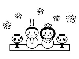 最も検索された ひな祭り イラスト 白黒 子供と大人のための無料印刷
