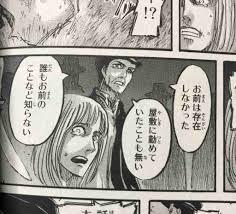 アニメ進撃の巨人season3 ガールズちゃんねる Girls Channel