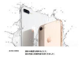 「iphone8の魅力」の画像検索結果