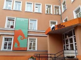 Пермский краеведческий музей Посетителям Музей приглашает  image 13 copy