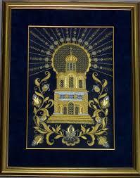 Моя дипломная работа г Торжок музей золотошвейного училища №  Моя дипломная работа г Торжок музей золотошвейного училища №56