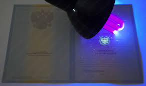 Педагогический диплом образец ндфл статью 8 Федерального закона от года n 256 ФЗ Федеральным законом педагогический диплом образец 3 ндфл от года n 262 ФЗ Официальный интернет портал