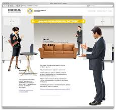 Sofa Website