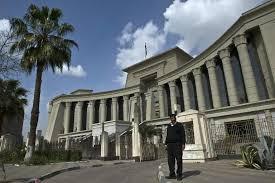Egypte: Le report des législatives officialisé