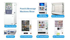 Vending Machines Software Simple Vending Machine Fuji Electric Hangzhou Software Co Ltd