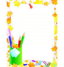 Fall Stationery Borders Magdalene Project Org