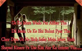 Valentine Love Quotes In Hindi With Lovely For Friendss Cute Love