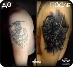 самурай значение татуировок в россии Rustattooru