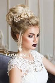 лучших вариантов свадебной прически мода  elstileshop com svadebnaja prichyoska s puchkom 5