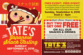 tate s comics inc our annual ese snack tasting is this 0916 snacktastingflyer web