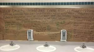 high school bathroom. Trinity Bathroom High School E