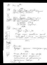 Дидактические материалы по физике класс гдз