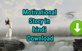 Best 400 Motivational Story In Hindi Download Mp4040080p Hd Enchanting Download Motivational Image