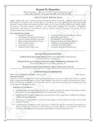 Sample Cover Letter Education Administration Eddubois Com
