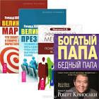 Книга удар в сердце сергей устинов - купить на ozon ru книгу с