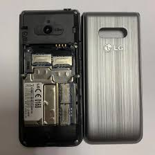 LG A395 four card four frequency mobile ...