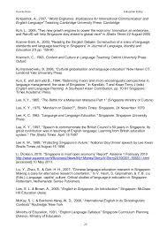 policy essay  25