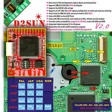 wii clip for wiikey dckey dcpro argon dpro the new wii clip install diagram zero wire need er plug and play and don t need touch iron at all 100% switch configure on all