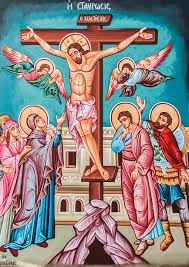 Image result for iconography of the cross