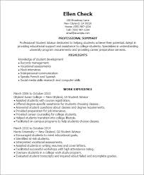Resume For Students Perfect Student Resume Rome Fontanacountryinn Com