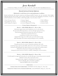 Barista Resume Sample Starbucks Barista Resume Resumes Sample Objective Trainer Template 40