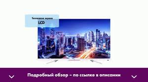 Обзор <b>телевизора JVC LT-32M350W</b> - YouTube