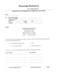 Request For Medical Records Form Template Medical Records Request Form Template School Release Of X Ray