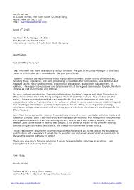 Business Graduate Cover Letter Examples 14 Sample For A Fresh Of