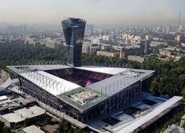 Ekaterinburg Arena Seating Chart Fc Ural Ekaterinburg Arena Central Stadium Guide World