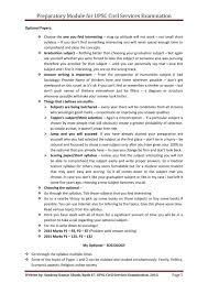 cover letter judicial activism essay judicial activism essay for  cover letter judicial activism essay pixwgcw caajudicial activism essay