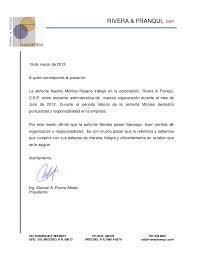 Ejemplo De Cartas De Recomendacion Laborales Modelo De Carta De Recomendacion Carta De Recomendacion