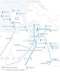 Газпром добыча Уренгой ООО  Регион деятельности ООО Газпром добыча Уренгой