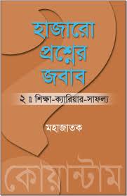Urdu text book    Ibtedai Urdu    for class    CBSE  NCERT  Callback News